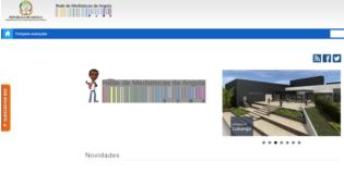 Portal de pesquisa do Arquivo da Secretaria-Geral da Educação e Ciência